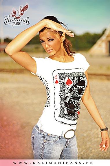 Kalimah Jeans : la marque saoudienne offre les frais de livraison vers la France !